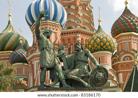 St.Basil Cathedral on Red Square in Moscow - stock photo