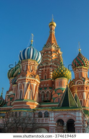 St. Basil Cathedral on the Red Square Moscow. - stock photo