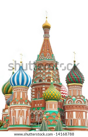 st basil cathedral over white, moscow, russia - stock photo