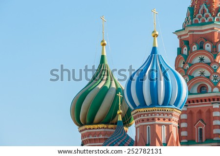 St. Basil Cathedral, Red Square, Moscow. Red Square. Saint Basil's Cathedral. The Cathedral of the Protection of Most Holy Theotokos on the MoatMoscow