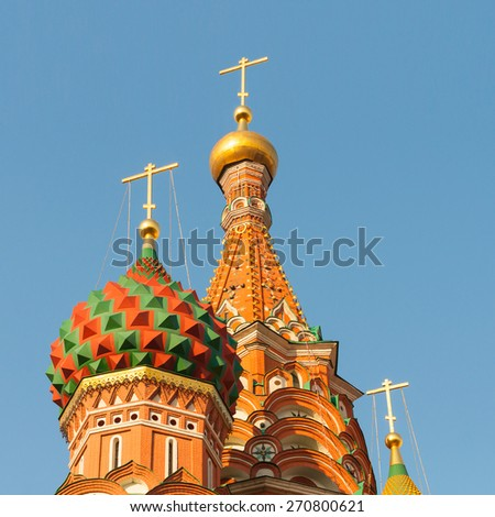 St. Basil Cathedral, Red Square, Moscow. Red Square. Saint Basil's Cathedral. The Cathedral of the Protection of Most Holy Theotokos on the MoatMoscow - stock photo