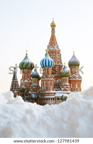 St. Basil Cathedral seen through the snow. Red Square, Moscow, Russia. UNESCO World Heritage Site. - stock photo