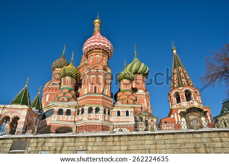 St Basil's Basilica - the world cultural heritage of UNESCO. Russia, Moscow, Red square. - stock photo