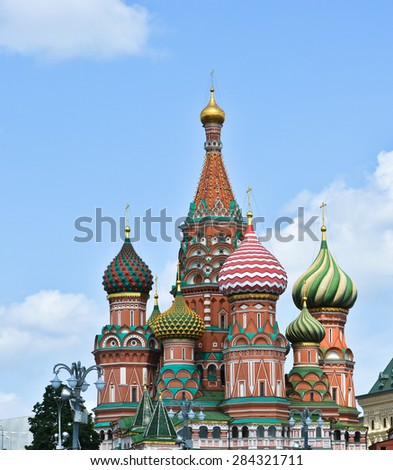 St. Basil's Cathedral. Domes of St. Basil's Cathedral against the sky on the red square in Moscow.