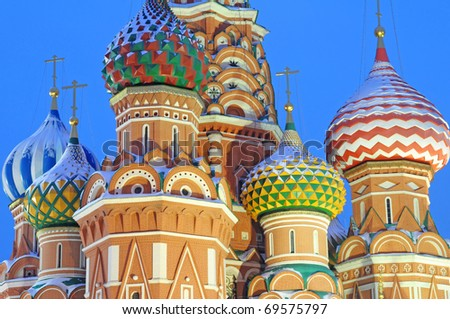St. Basil's Cathedral domes. Winter, Red square, Russia. - stock photo