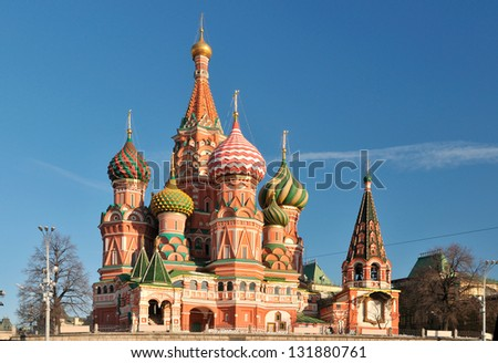 St. Basil's Cathedral in Moscow - stock photo