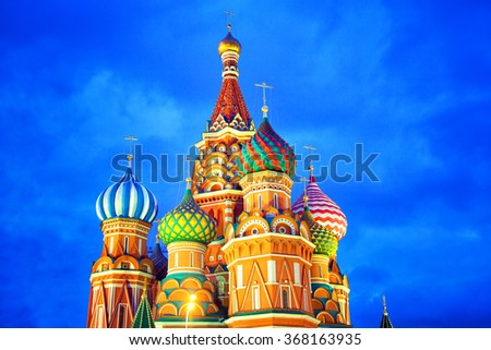St. Basil's Cathedral in Moscow on background of blue sky