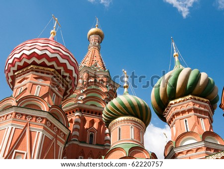 St. Basil's Cathedral in Moscow on red square - stock photo