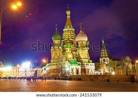 St. Basil's Cathedral in Moscow on Red Square. Night lighting. - stock photo