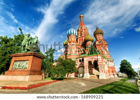 St. Basil's Cathedral, in Red Square, Moscow, Russia - stock photo
