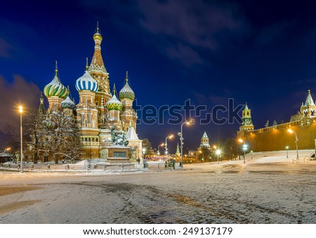St Basil's Cathedral in Red Square, Moscow. Taken on an extremely cold winter's morning. - stock photo