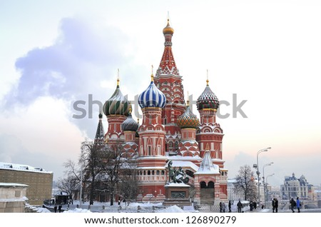 St. Basil's Cathedral,Moscow,Russia - stock photo
