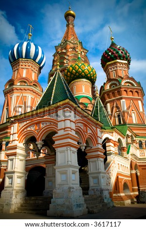 St Basil's Cathedral, Moscow, Russia - stock photo