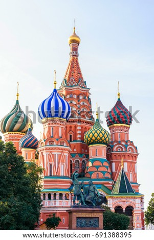 St. Basil's Cathedral on Red Square in Moscow in the morning sun