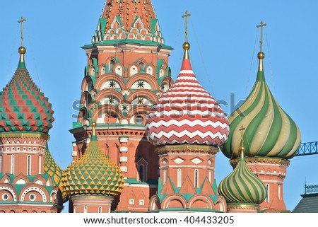 St. Basil's Cathedral on red square in Moscow. Moscow, Kremlin, Cathedral Of The Intercession Of The Blessed Virgin Mary. - stock photo