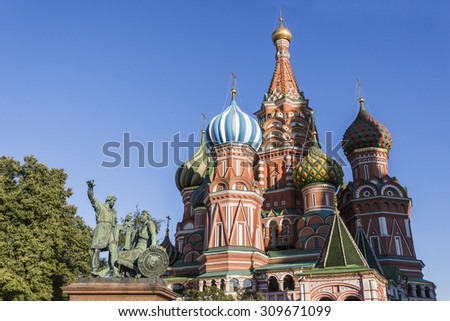St. Basil's Cathedral on Red Square, Moscow - stock photo