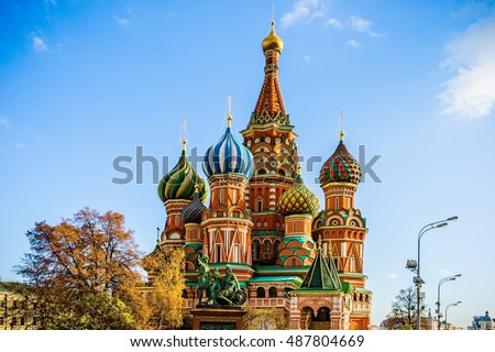 St. Basil's cathedral on Red Square of Moscow, Russia on a sunny day of late autumn against the background of blue sky. UNESCO heritage building. Horizontal photography