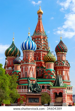 St.Basil's Cathedral on the Red Square in Moscow - stock photo