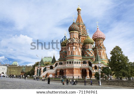 St. Basil's Cathedral on the Red Square in Moscow, Russia - stock photo