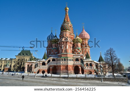 St. Basil's Cathedral, Red square. Russia, Moscow, Kremlin. - stock photo