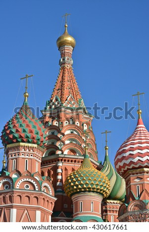 St. Basil's Cathedral. St. Basil's Cathedral on red Square in Moscow - the world cultural heritage of UNESCO.