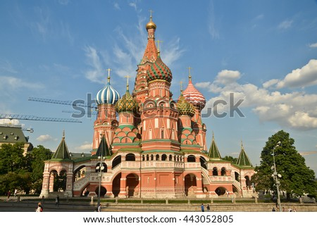 St. Basil's Cathedral. St. Basil's Cathedral on red Square in Moscow - the world cultural heritage of UNESCO. - stock photo