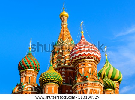 St. Basil's Cathedral. The photo on the background of blue sky