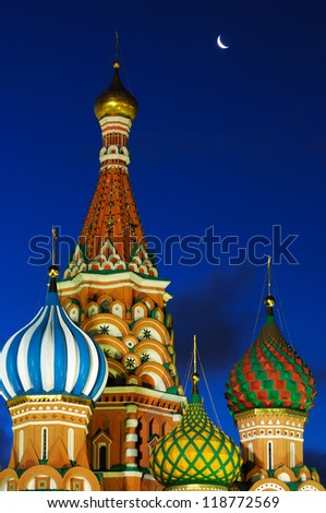 St. Basil's Cathedral under the moon Red square in the early morning.
