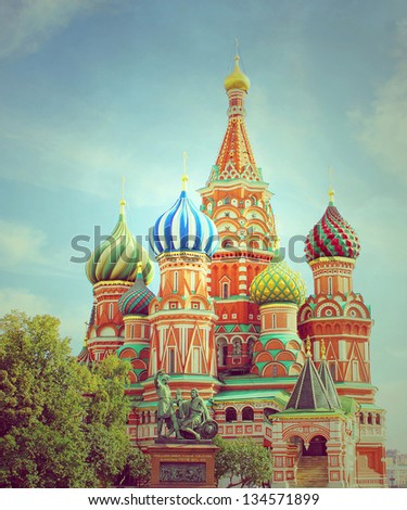 St Basils cathedral and Monument to Minin and Pozharsky on Red Square in Moscow Russia - stock photo