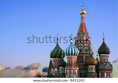 St. Basils Cathedral, Moscow - stock photo