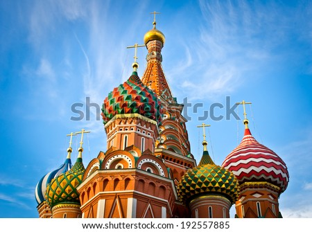 St Basils cathedral on Red Square in Moscow - stock photo