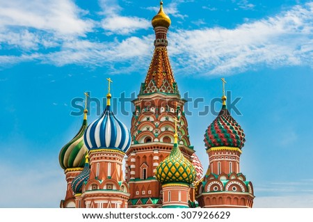 St. Basils cathedral on Red Square in Moscow, Russia - stock photo