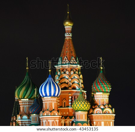St Basils - Moscow. - stock photo