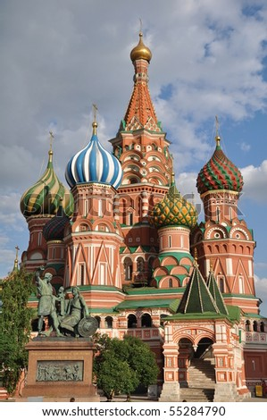 st basils red square - stock photo