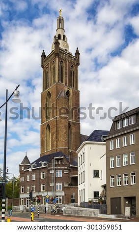 St. Christopher's Cathedral in the Dutch city of Roermond is the main church of the Roman Catholic Diocese of Roermond.