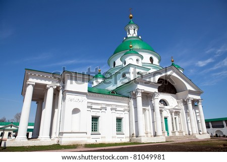 St. Dmitry Of Rostov Church in Spaso-yakovlevski Monastery In Rostov.