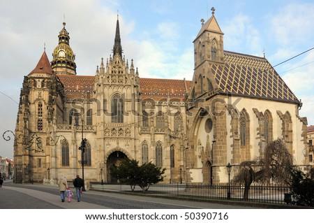St. Elisabeth Cathedral (slovak: Dom svatej Alzbety), in Kosice, Slovakia - stock photo
