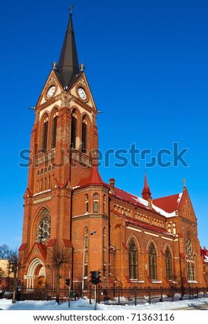St. George cathedral in Jelgava city, 40km from Riga in Latvia - stock photo