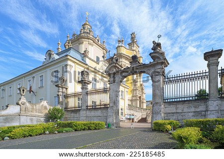St. George's Cathedral in Lviv, Ukraine - stock photo