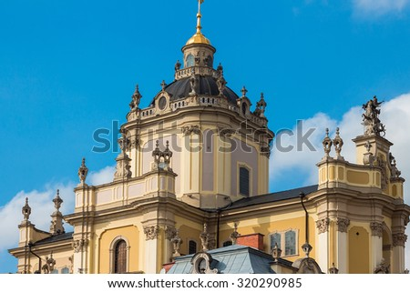St. George's Cathedral in Lviv, Ukraine. It was constructed between 1744-1760 on a hill overlooking the city.