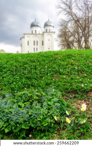 St. George's Cathedral, Yuriev Monastery in Veliky Novgorod, Russia - stock photo