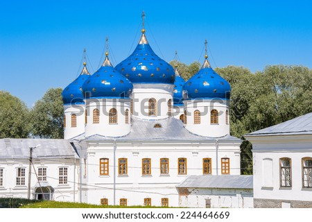 St. George's (Yuriev) Monastery, Russia's oldest monastery. It is part of the World Heritage Site named Historic Monuments of Novgorod and Surroundings. - stock photo