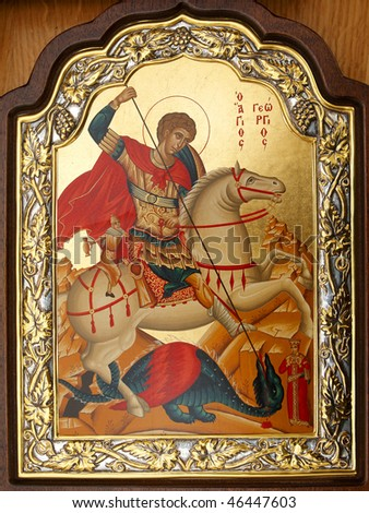 St. George the Victorious - stock photo