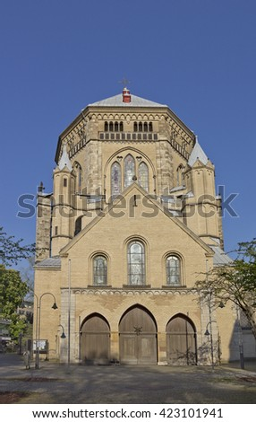 St. Gereon's Basilica, whch is a Roman Catholic church in Cologne, Germany - stock photo