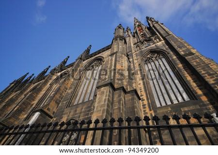 St Giles Cathedral at Royal Mile/ High Street, Edinburgh, Scotland - stock photo