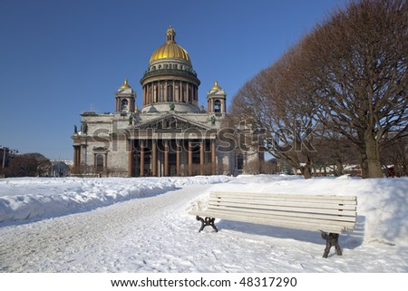 St Isaac's Cathedral Saint Petersburg, Russia. - stock photo