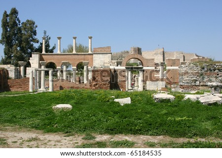 St. John's Basilica at Ephesus with a Roman Fortress in the Background