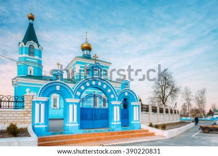 St. John the Korma convent church in Korma Village, Dobrush District, Belarus. Famous Orthodox Church. - stock photo