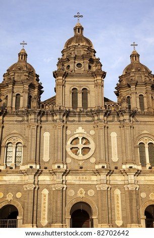 St. Joseph Wangfujing Cathedral, Basilica, Facade Church Beijing China.  Very famous Catholic Church built in 1655 and in Boxer Rebellion - stock photo