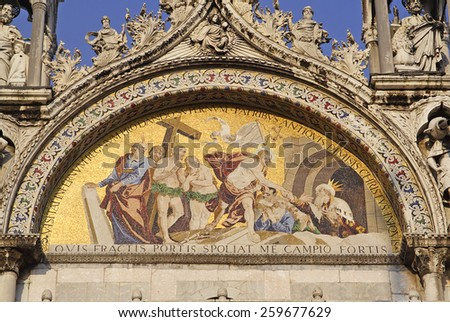 St. Marco cathedral, mosaic over the entrance, Venice, Italy - UNESCO World Heritage Site - stock photo